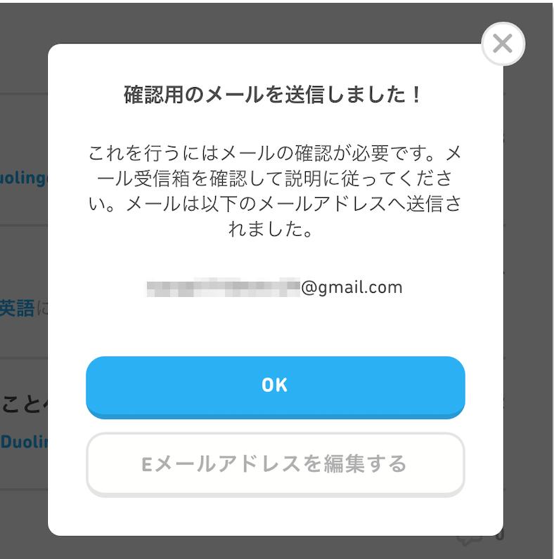 アドレス は と メール e 「goboma.com」のドメイン名を会社のホームページ・メールアドレスに。